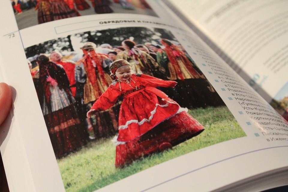 Самое ближайшее событие состоится 11-12 июня, участниками которого выступят жители Сыктывкара.