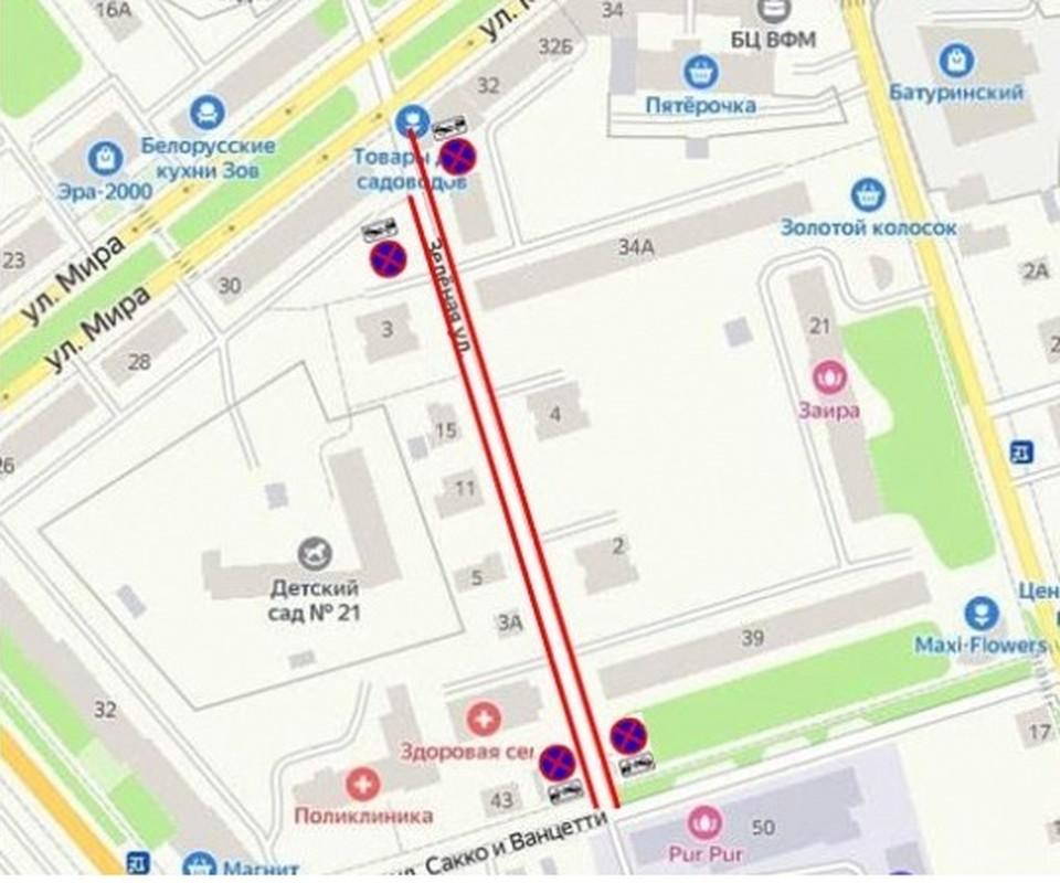 Схема запрета остановки по улице Зеленая. Фото: администрация города Владимира