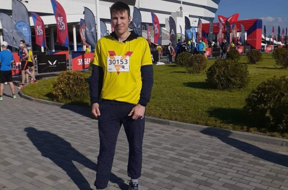 Этот снимок был сделан непосредственно перед забегом, который стал для Юрия последним в его жизни.