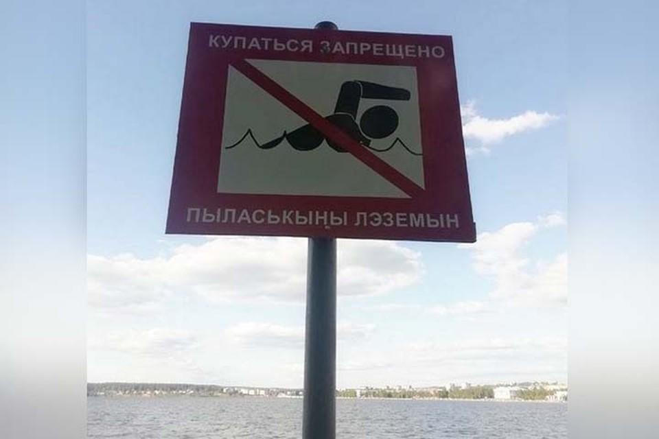 Надпись на знаке неправильно переведена Фото: Андрей Смирнов, www.facebook.com/crabtrip