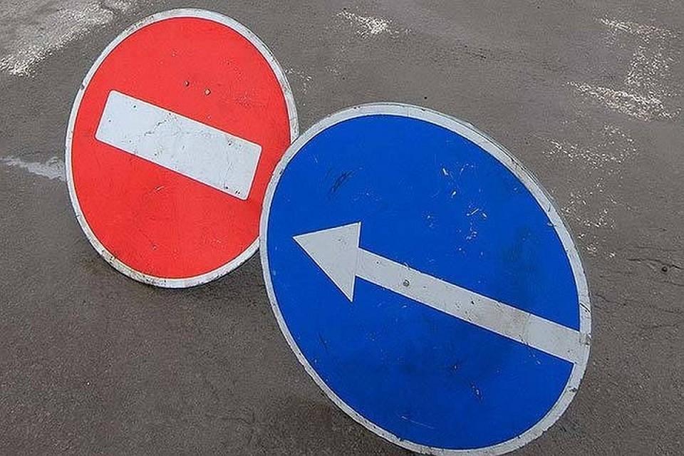 Ограничение будет действовать на нулевом километре дороги.