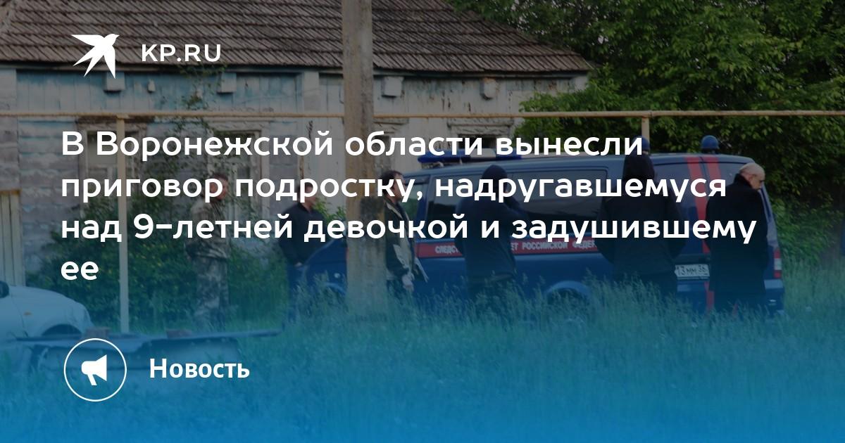 теплицы в бобровском районе воронежской области