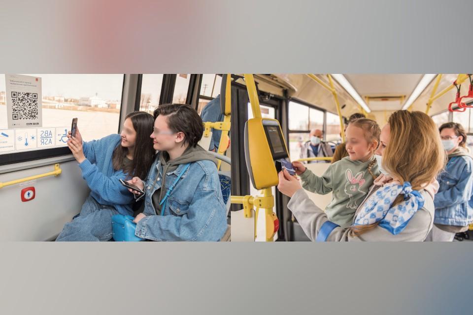 В 2021 году в месяц, в среднем, на 9,3 тысячи больше человек стали пользовать школьными транспортными картами. Фото: пресс-служба «Транспорта Верхневолжья».