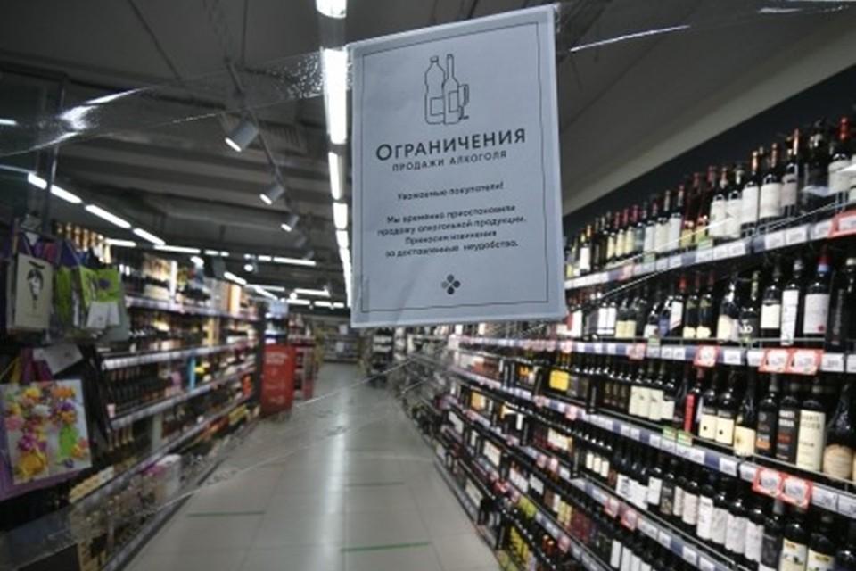 Алкоголь запретят продавать в дни выдачи аттестатов выпускникам.