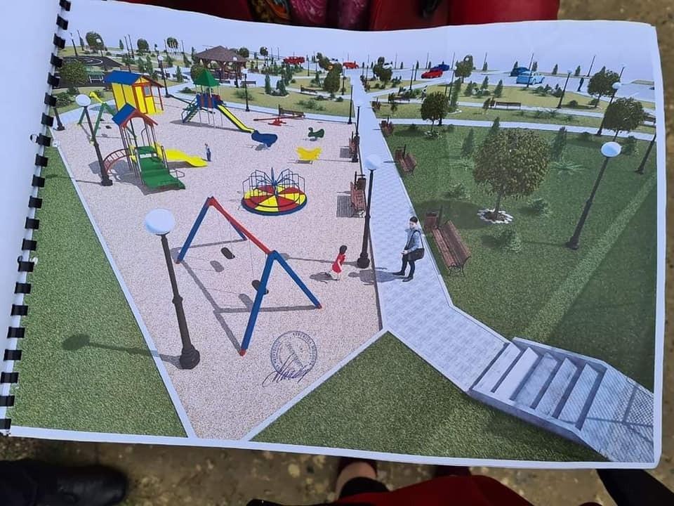 Так будет выглядеть новый парк.