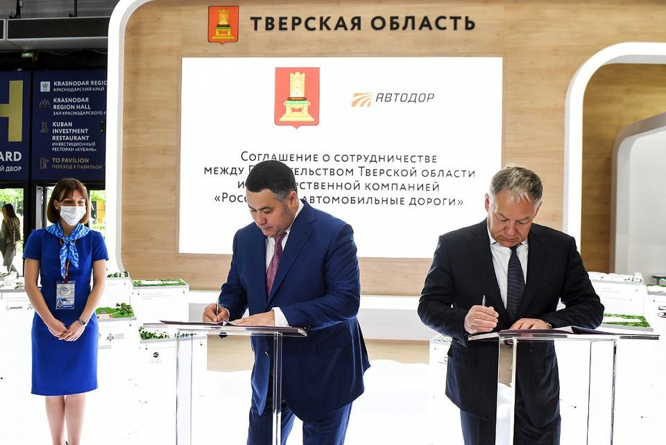 Утро 4 июня ознаменовалось новым соглашением для тверского региона. Документ подписали Игорь Руденя и Вячеслав Петушенко. Фото: ПТО