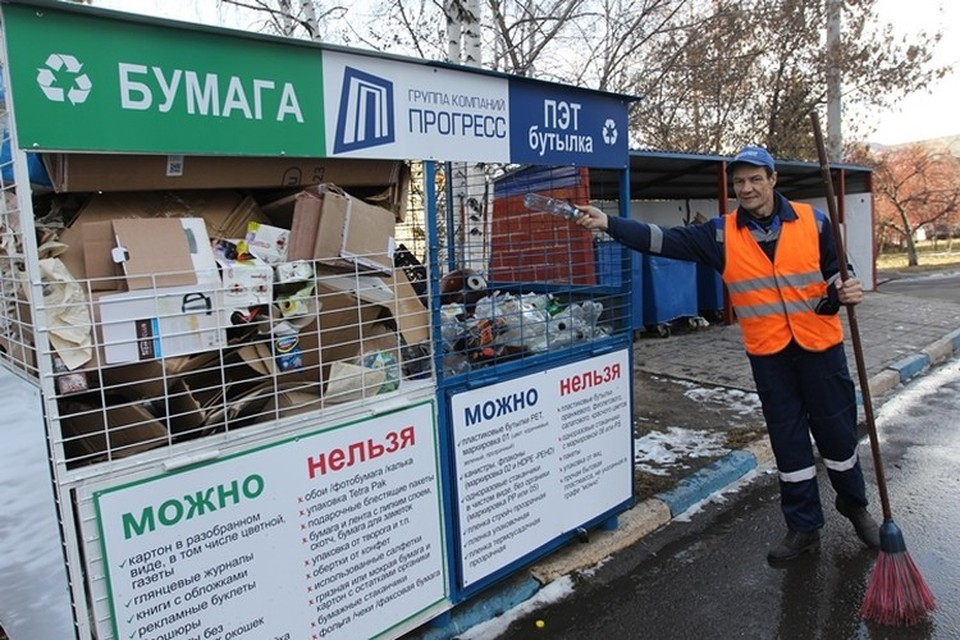 Тарифы на вывоз твердых бытовых отходов будут снижены с 1 июля в Иркутской области