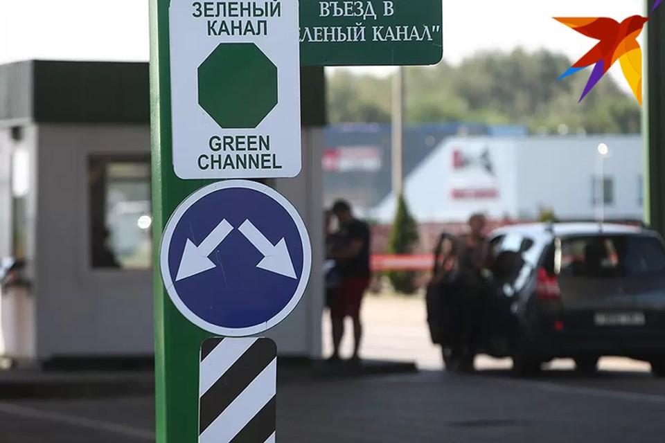 Беларусь задержала автомобиль с дипломатической почтой Литвы, МИД этой страны заявил протест.