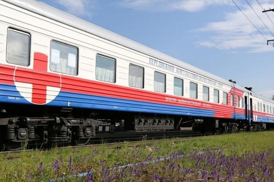 Красноярский Поезд здоровья отправится в свою последнюю перед каникулами командировку. Фото: КрасЖД