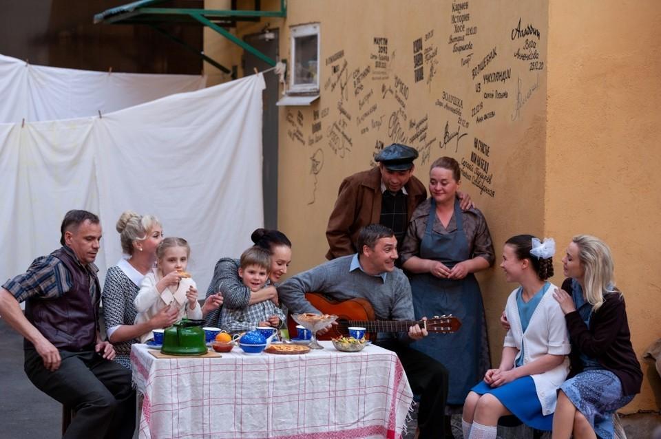 Спектакль «На счастье или на беду...» в Орле