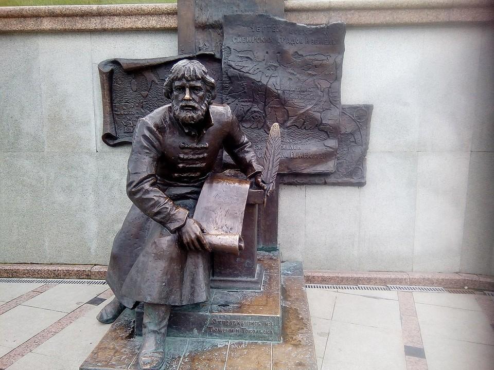 В Тобольске пройдут выставки и квесты в честь картографа Семена Ремезова. Фото: Википедия
