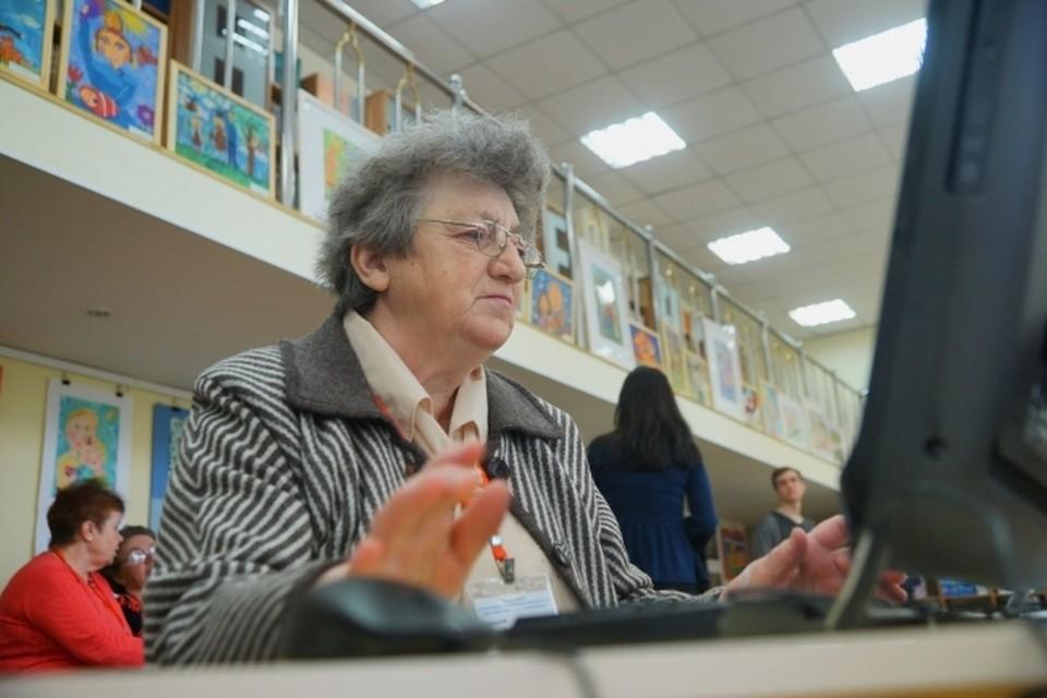 Организаторы уточняют, что обучение будет проводиться для жителей города Томска.