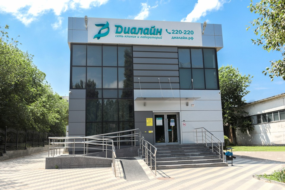 Сеть клиник и лабораторий «ДИАЛАЙН» уже два десятилетия помогает быть здоровыми жителям Волгограда и Волгоградской области. Фото предоставлено «Диалайн»