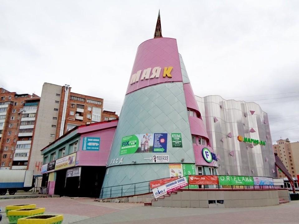 В Кемерове закрыли ТЦ «Маяк» из-за нарушений пожарной безопасности. Фото:2gis.ru/kemerovo.