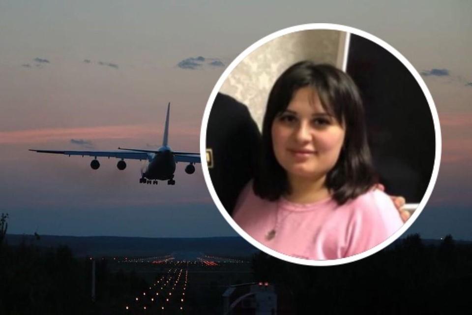 Сабина с Камчатки прилетела в Новосибирск и пропала. Фото: предоставлено подругой Люсьеной