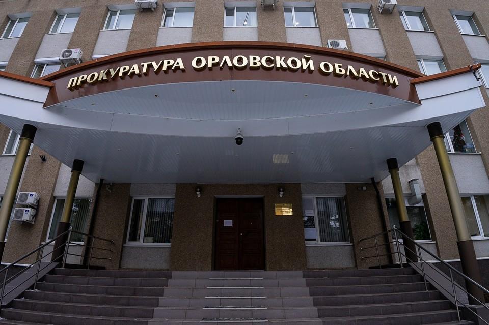 Орловской области взяли под стражу директора Учебного центра профподготовки