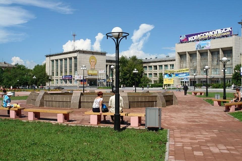 Программа мероприятий на День города в Комсомольске-на-Амуре в 2021 году