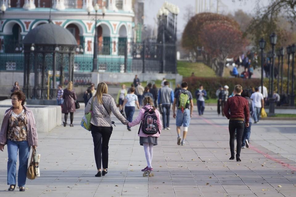 В Свердловской области население сократилось еще на 9 тысяч человек