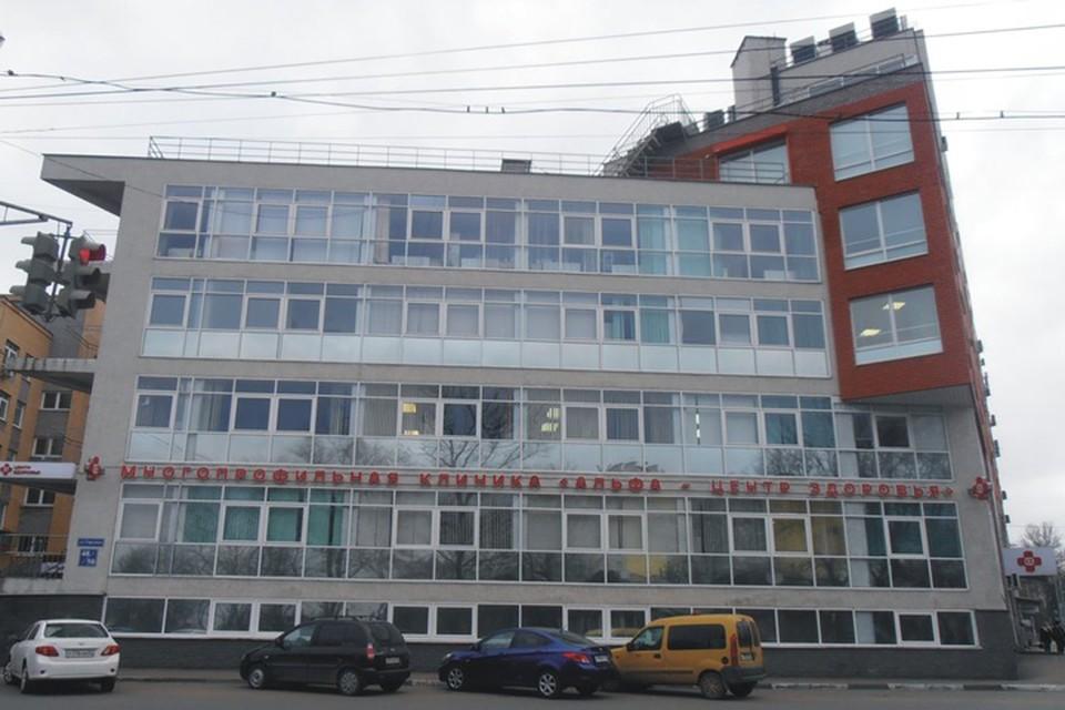 Многопрофильная клиника «Альфа-Центр Здоровья» для взрослых и детей. Фото: предоставлено КП