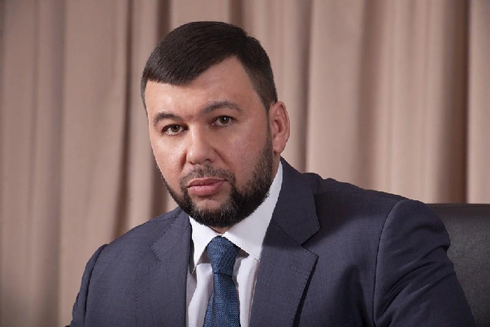 Глава Донецкой Народной Республики Денис Пушилин. Фото: denis-pushilin.ru