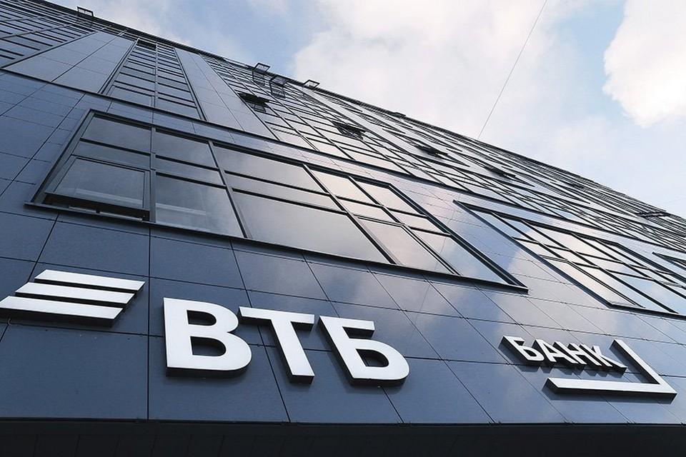 ВТБ Капитал Инвестиции постоянно работают над повышением доступности инвестиций для розничных инвесторов