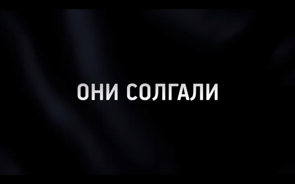 В Рязанской области вновь оштрафовали человека за размещение в соцсетях ролика «Припомним Жуликам и Ворам их Манифест – 2002».