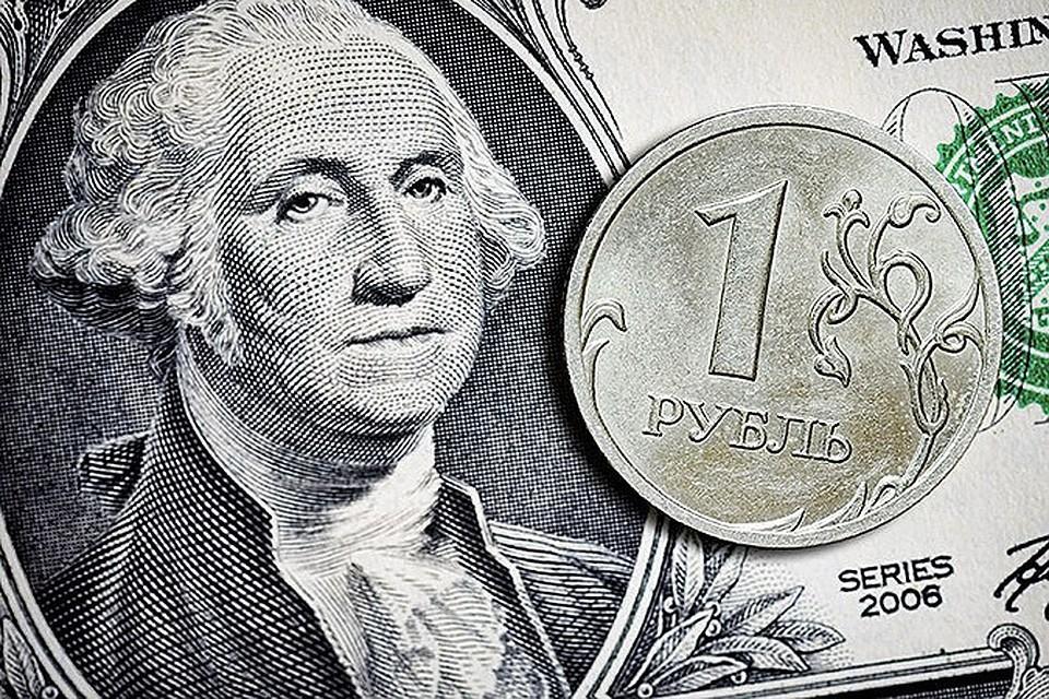 Курс доллара 9 июня 2021 упал ниже 72 рублей впервые с 28 июля 2020