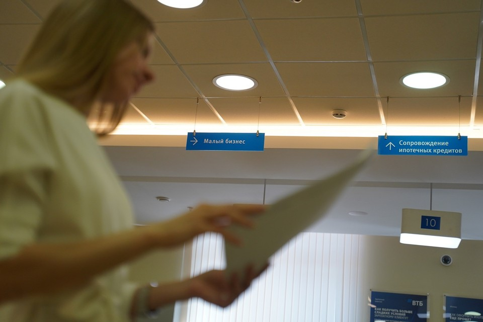 В линейке депозитов ВТБ представлено шесть предложений.