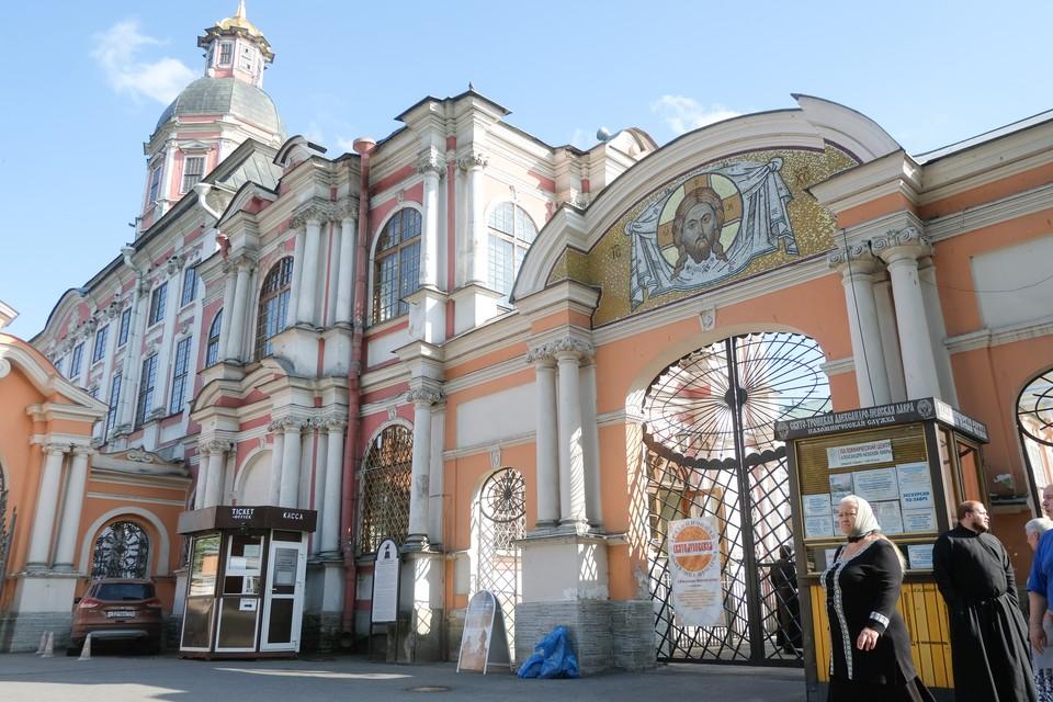В Александро-Невской Лавре откроется выставка в честь 800-летия Александра Невского.