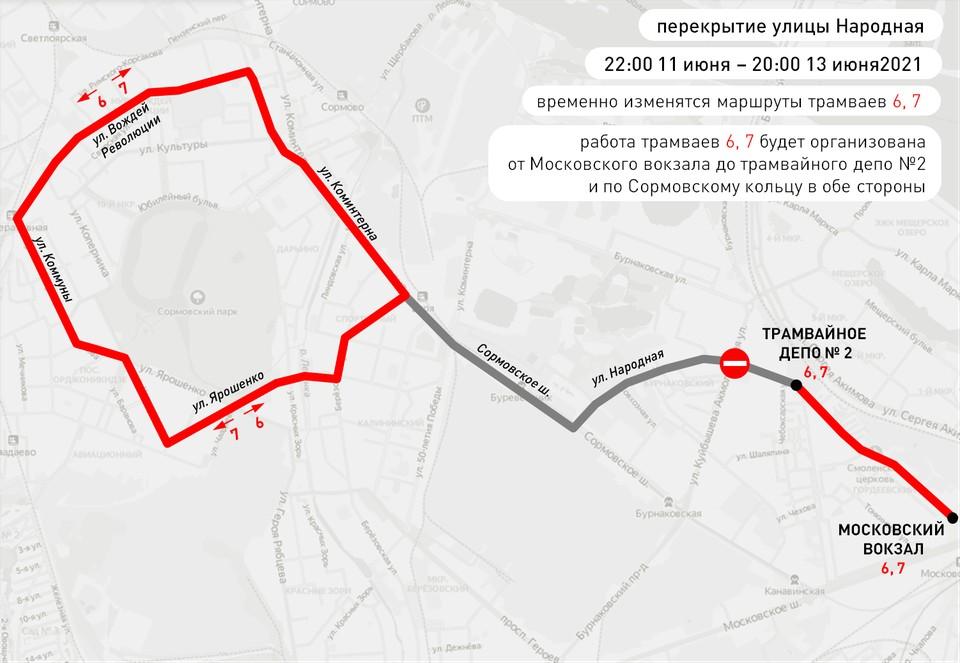 В Нижнем Новгороде будет временно прекращено движение транспорта на пересечении улиц Куйбышева и Народная. Фото: Департамент транспорта и дорожного хозяйства администрации Нижнего Новгорода.