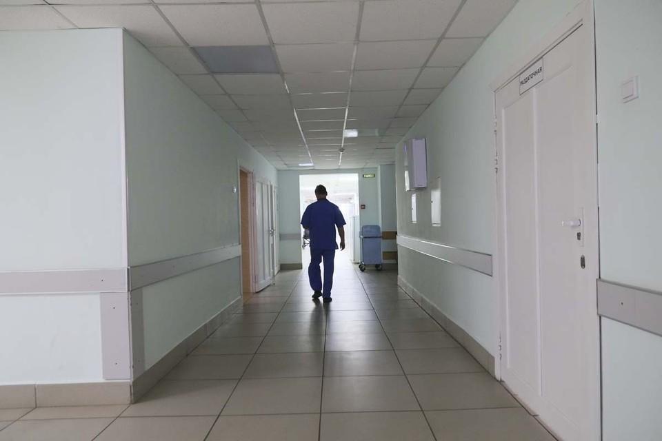 В госпитале создана специальная комиссия