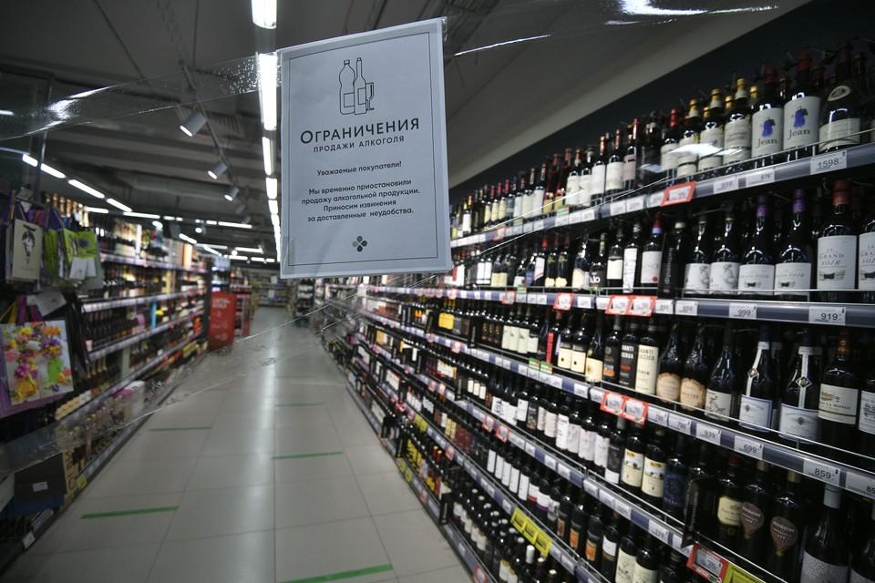 В Кузбассе жителям на один день запретят покупать алкоголь.