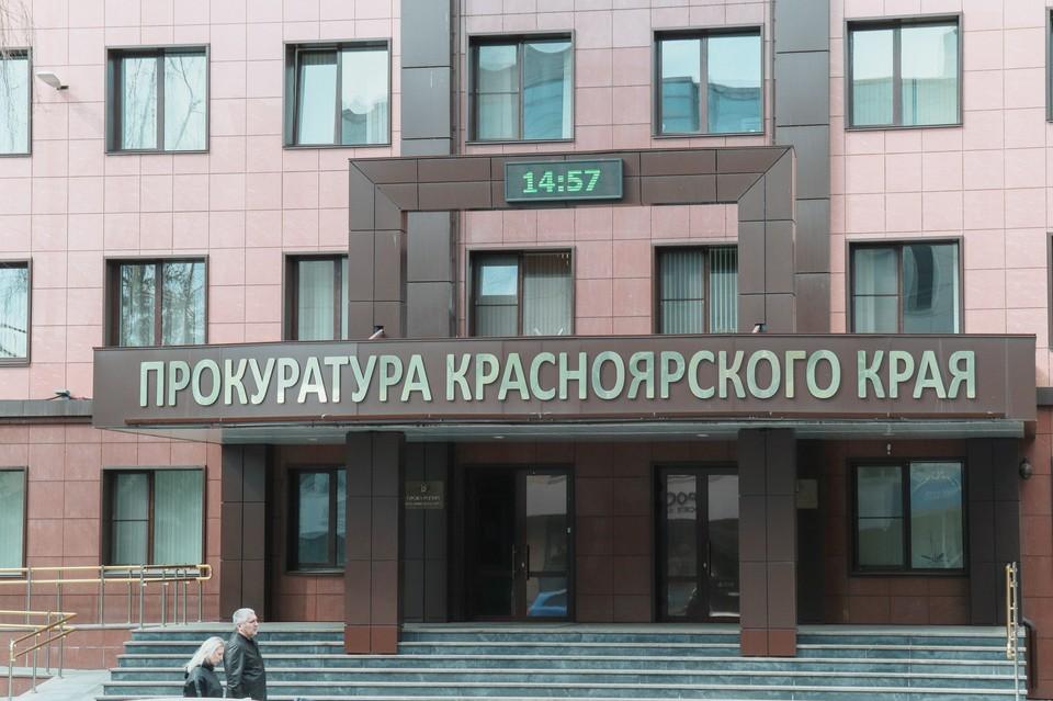 Прокуратура Красноярского края организовала проверку после закрытия детского лагеря