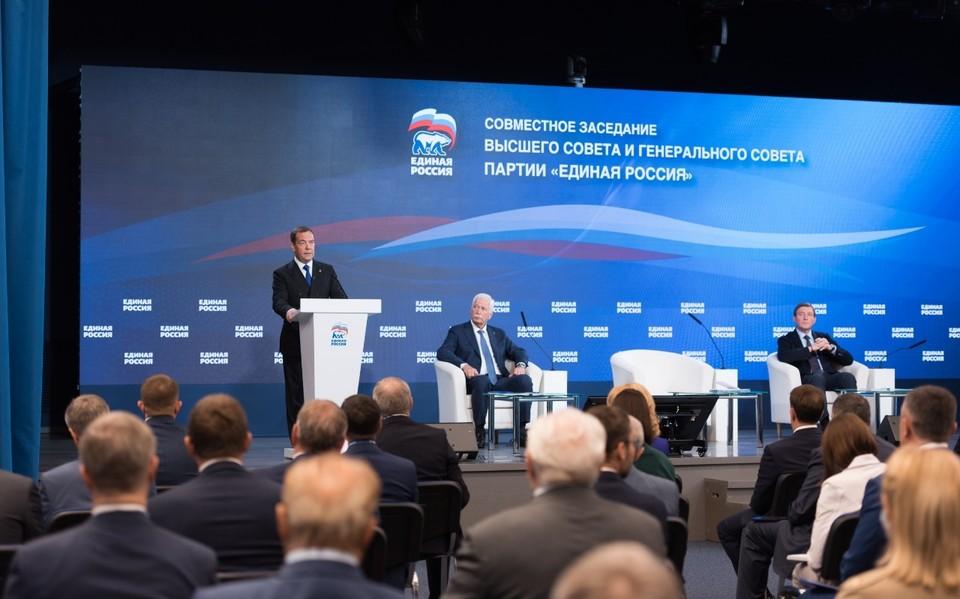 9 июня прошло совместное заседание Высшего и Генерального советов «Единой России»