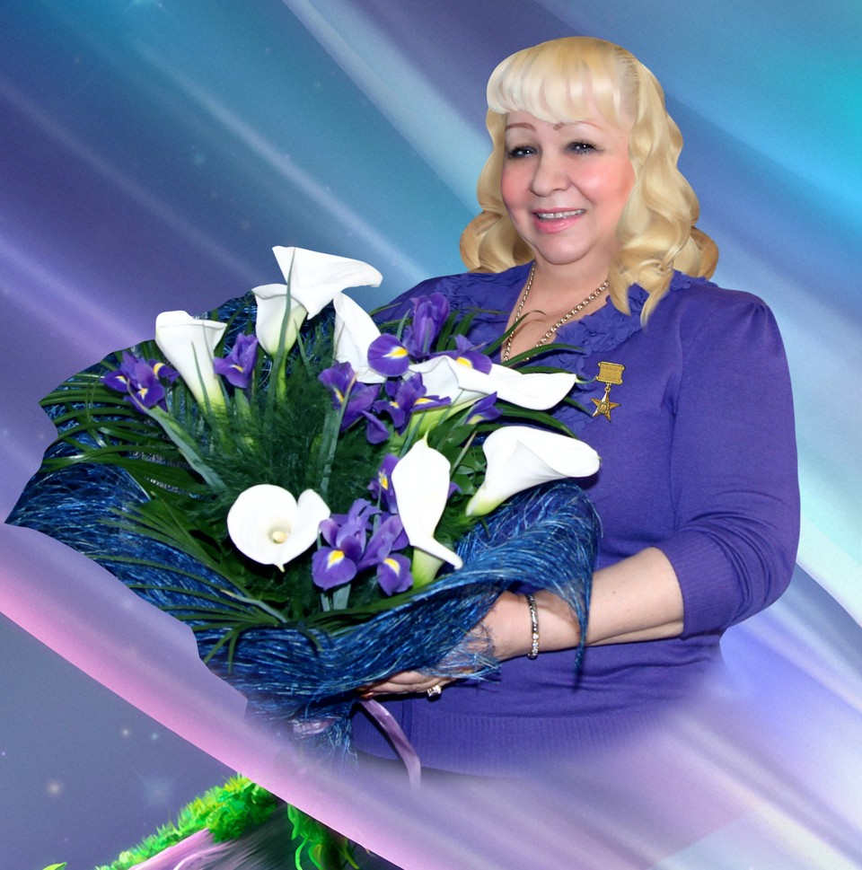 Татьяна Арсентьевна Чумакова.