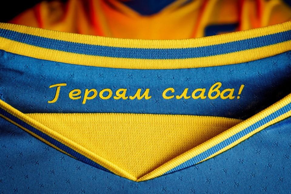 Украину обязали убрать лозунг «Героям слава» с формы на Евро.