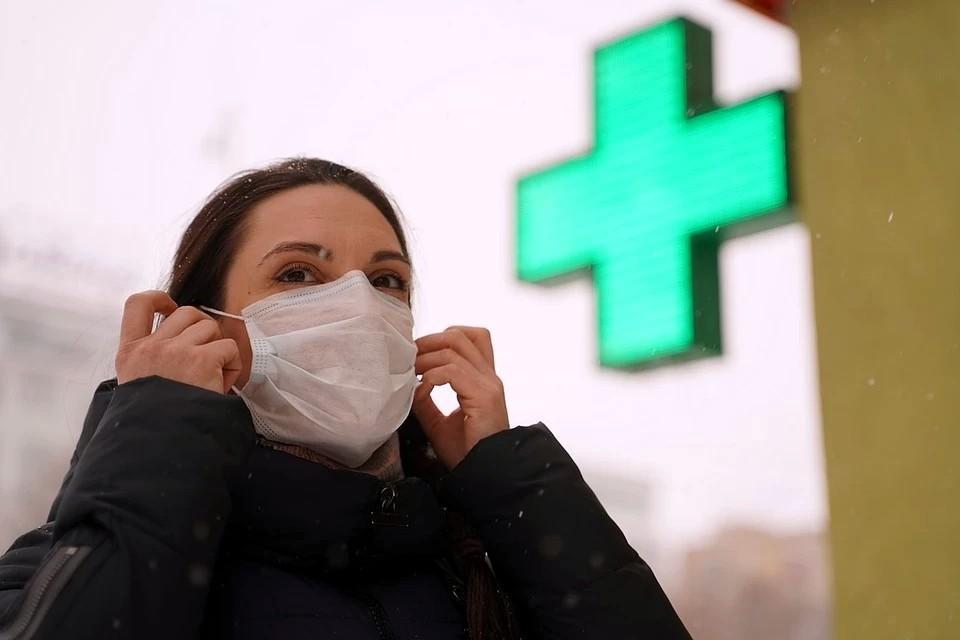 Коронавирус никуда не делся - надо пользоваться масками в общественных местах и прививаться.