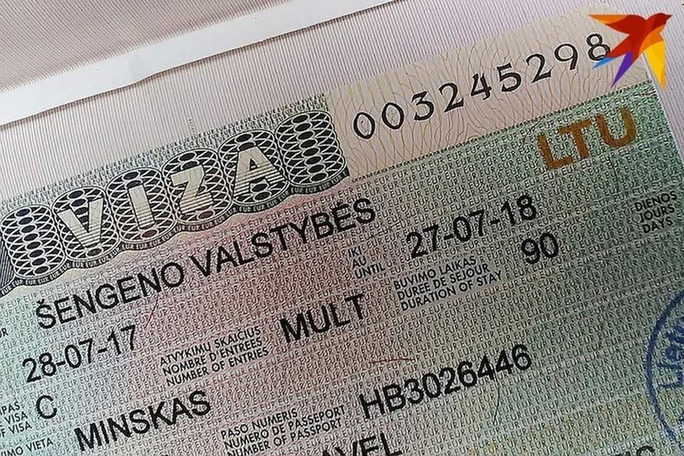С 12 июня визовый центр Испании в Минске начнет принимать документы на получение шенгенской визы