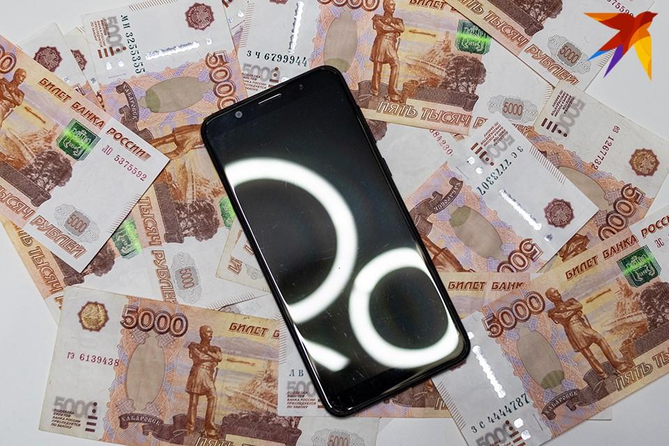 В общей сложности северянка сделала более 80 денежных переводов на 44 мобильных номера.
