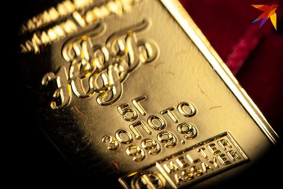 Выгоднее всего хранить сбережения в прошлом году было в золоте.