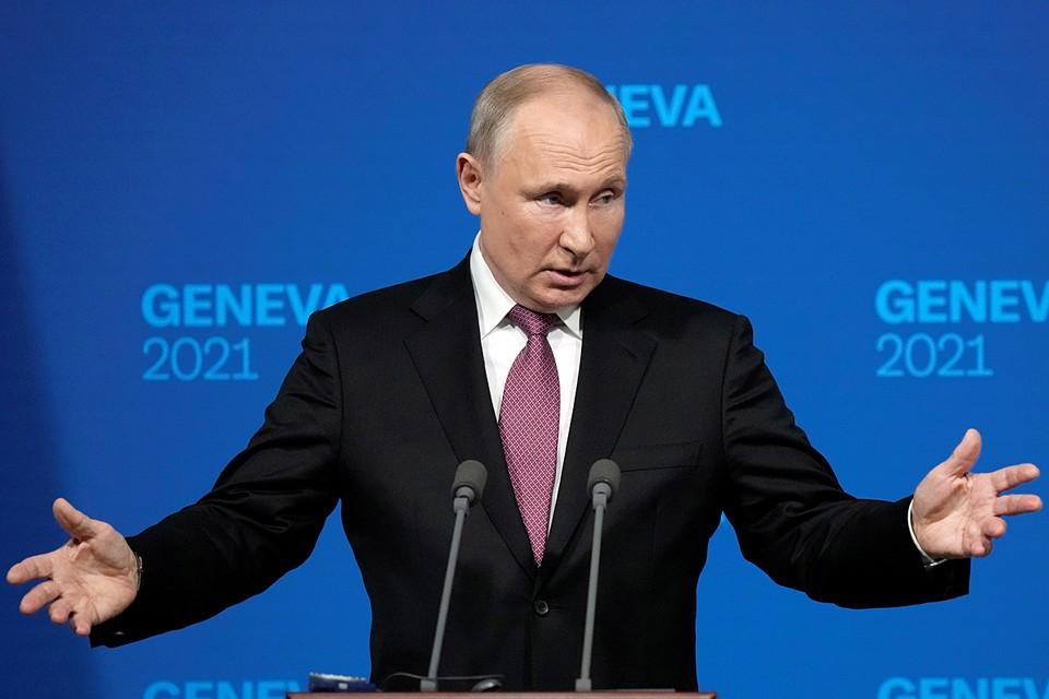 После саммита двух президентов глава России пообщался с журналистами