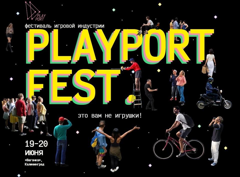 Международный фестиваль игровой индустрии PlayPort Fest пройдет 19-20 июня в Калининграде.