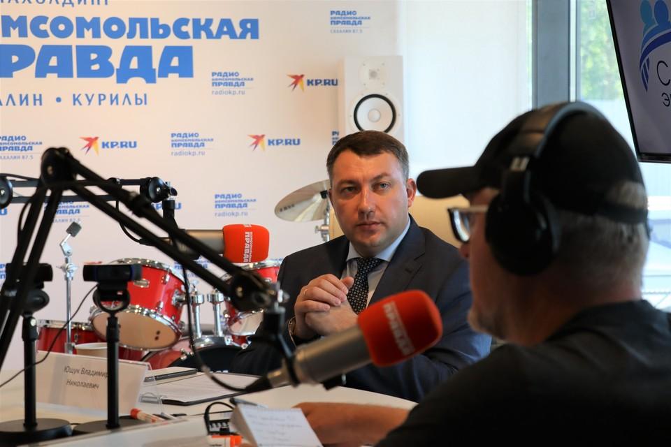 Заместитель председателя правительства Сахалинской области Владимир Ющук в эфире радио «КП-Сахалин»