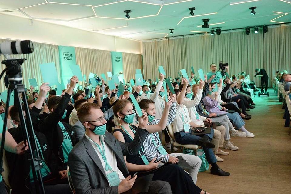 Фото предоставлено партией «Новые люди».