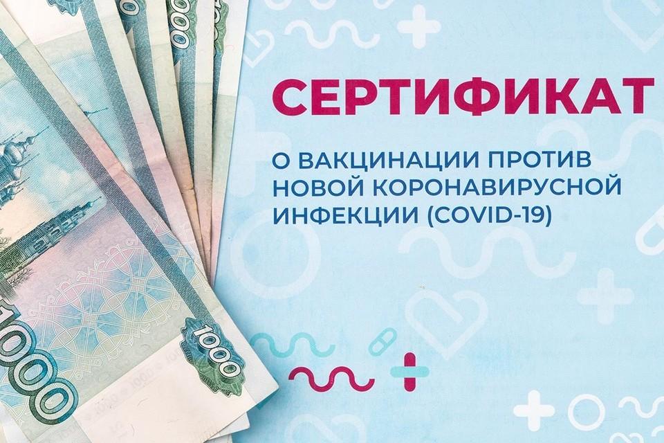 Мошенники обещали, что москвичи получат настоящие сертификаты и QR-коды