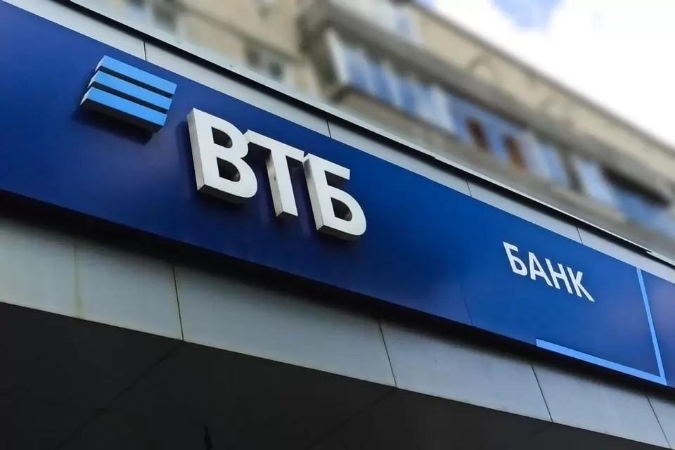 Специалист ВТБ подчеркивает, что безопасность данных и средств клиентов — приоритет в работе банка.