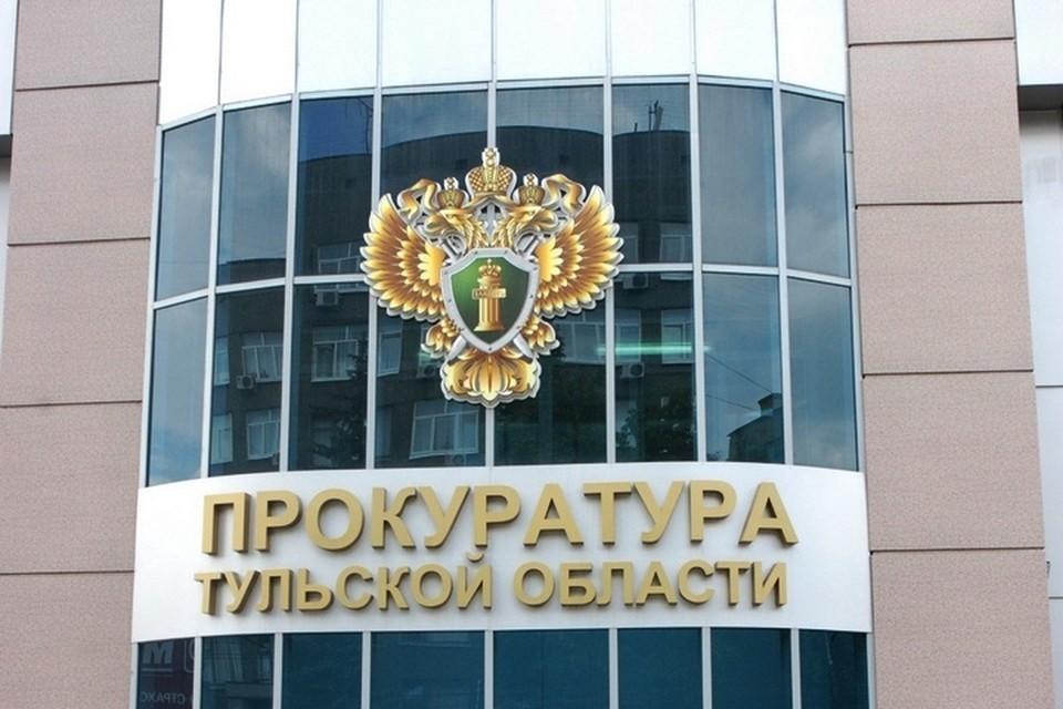 Тульская прокуратура заблокировала сайт со способами обналичивания средств материнского капитала