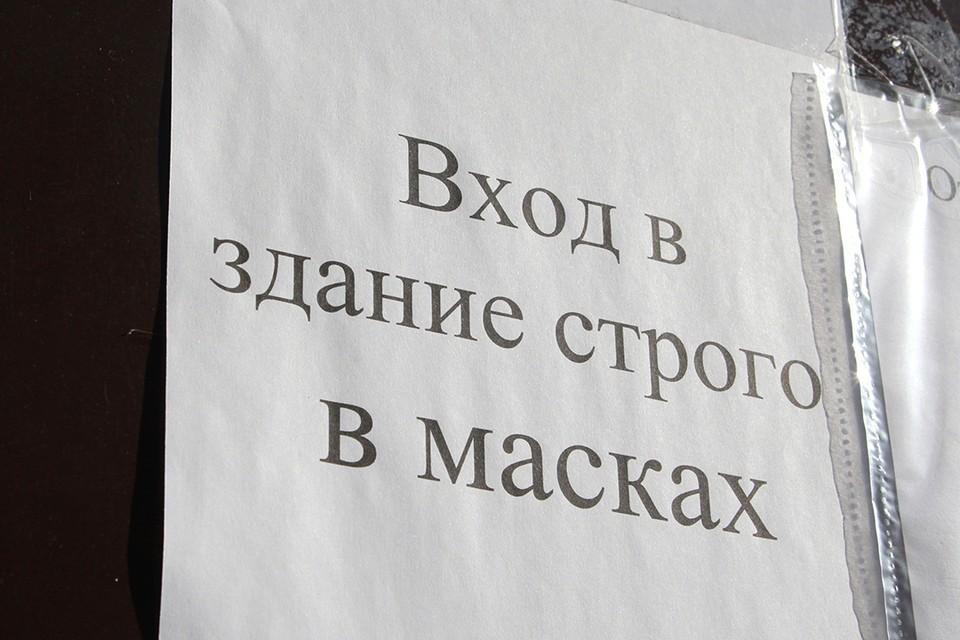 365 случаев заражения COVID-19 зафиксировали в Иркутской области за сутки