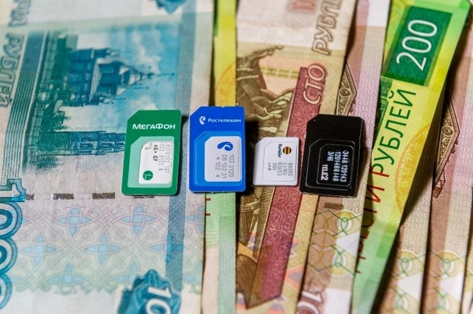 На номера различных сотовых операторов дончанин перевел все сбережения