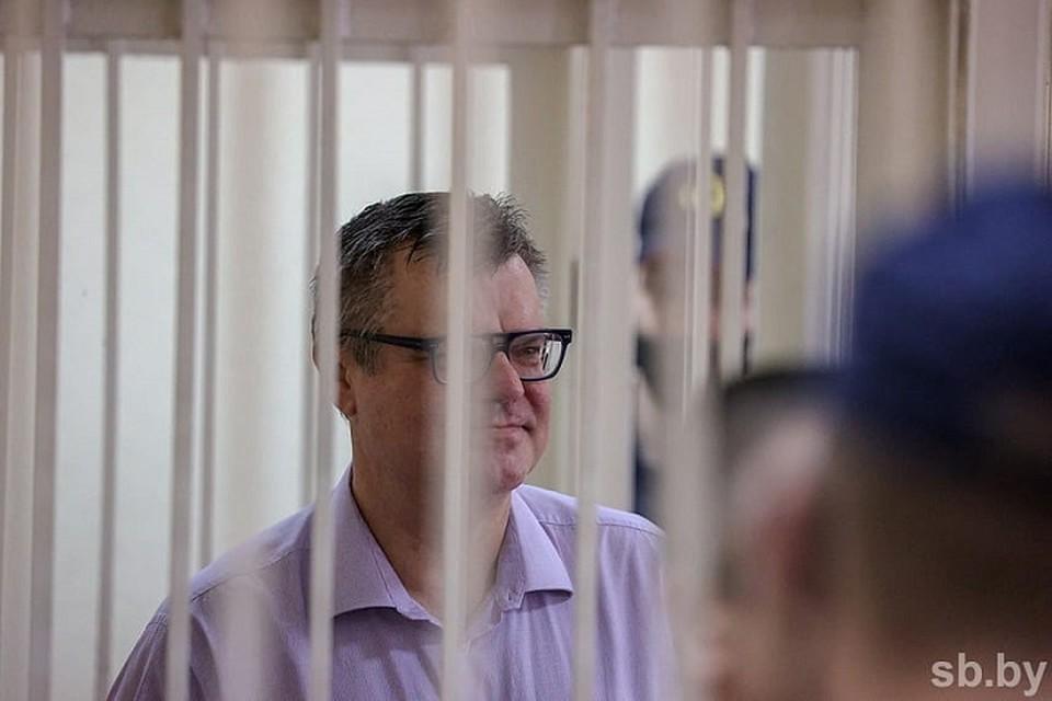 """Экс-главу """"Белгазпромбанка"""" этапировали в исправительную колонию в Новополоцке. Фото: sb.by"""